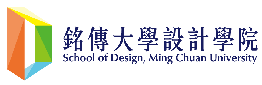 School of Design, Ming Chuan University